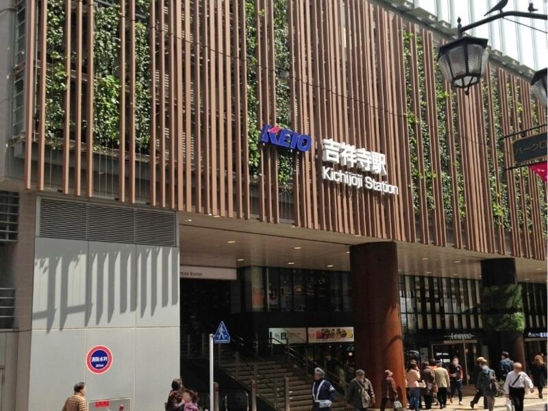 東京で一人暮らしする時の目安家賃「吉祥寺駅」