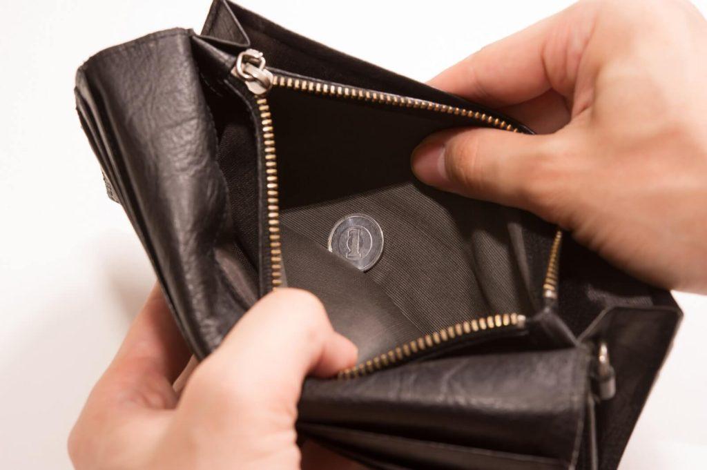 【メリットその4】収入が少なくなったら、収入に見合った物件に引っ越すことができる。