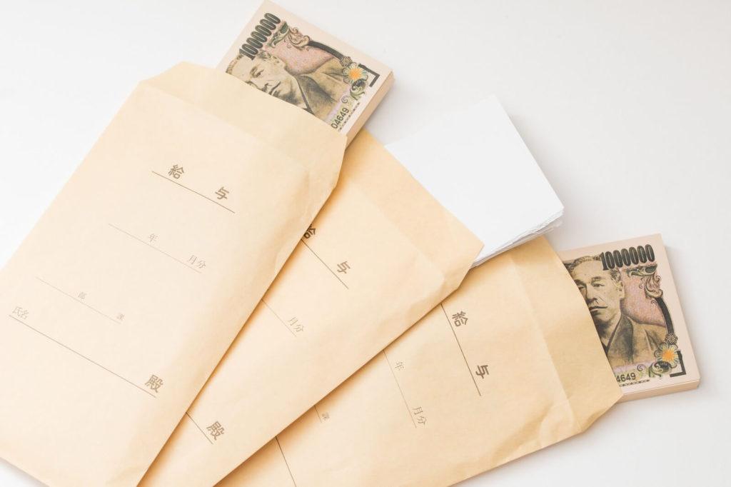 【4人家族】生活費にかかるお金