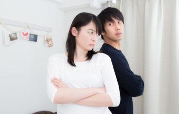 【同棲引越しの初期費用④】デメリットで喧嘩するカップル