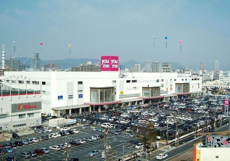 筑紫野市の写真