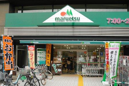 【浜松町駅の一人暮らし】浜松町駅のスーパー