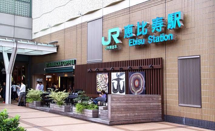 恵比寿駅の一人暮らし