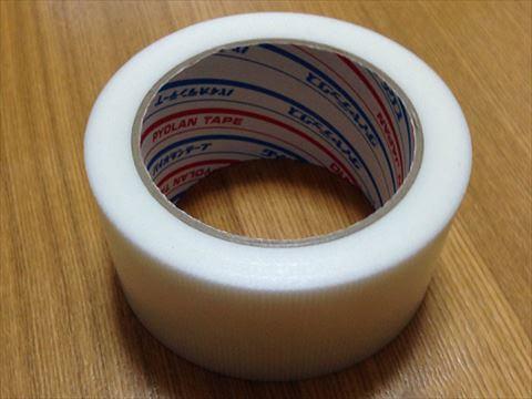 洗面所の詰まりの道具養生テープ