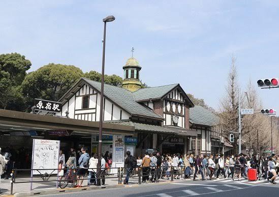 原宿駅の一人暮らし