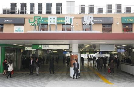 田町駅で一人暮らし