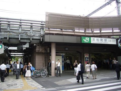 【浜松町駅の一人暮らし】