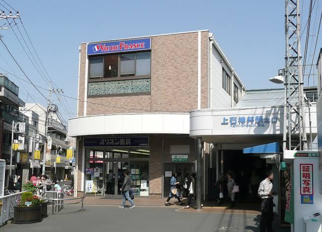 【上石神井駅の1人暮らし】