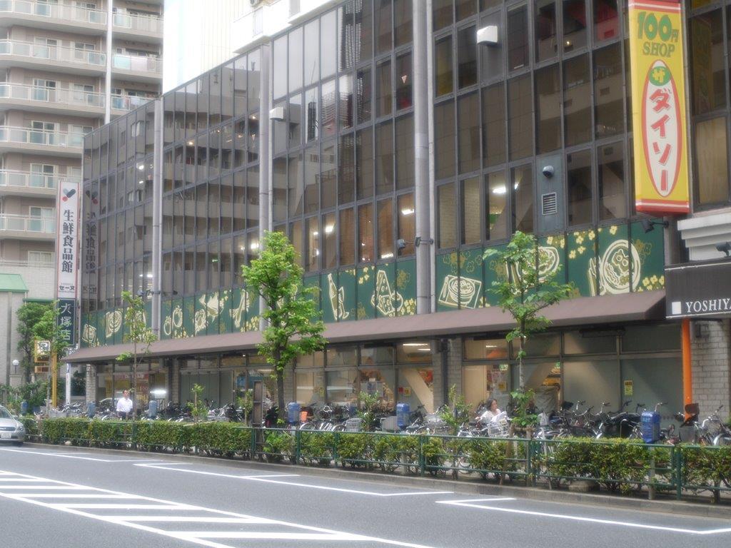【大塚駅の1人暮らし】大塚駅の駅前