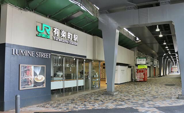 【有楽町駅の1人暮らし】