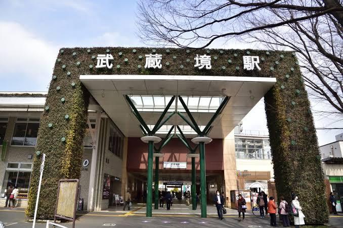 【武蔵野駅の1人暮らし】武蔵野駅の駅前