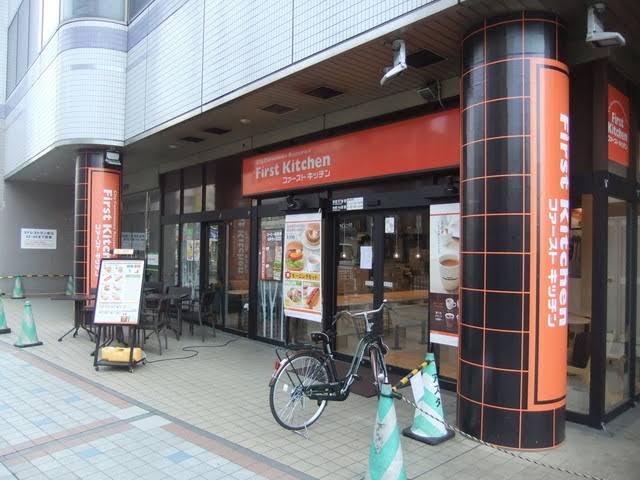 【田無駅の1人暮らし】田無駅のファーストフード店