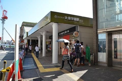 【大泉学園駅の1人暮らし】