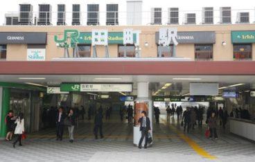 田町駅勤務の方へ