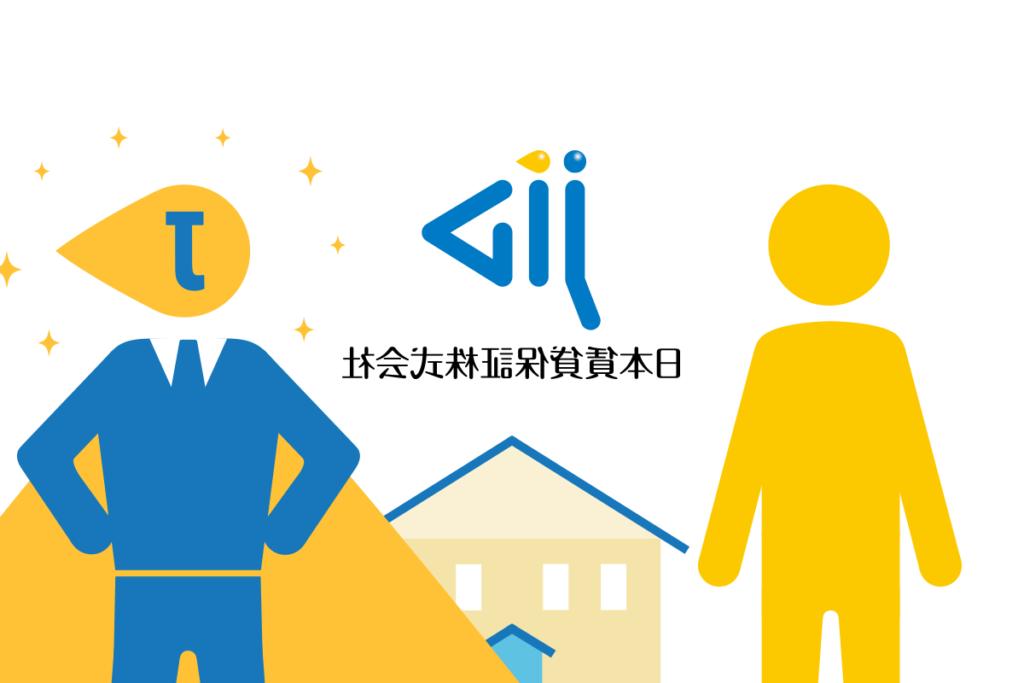 日本賃貸保証のイメージ