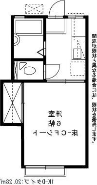 室内写真⑨【初期費用10万以下】東京28分!駅近高立地物件♪賃料45000円!