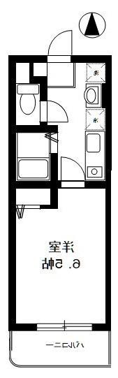 室内写真⑨【初期費用10万以下】新宿35分!バス・トイレ別落ち着いた住宅街♪賃料58000円!